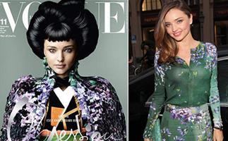 Miranda goes geisha for Vogue