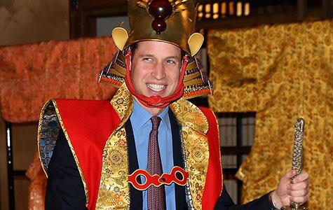 Prince William tours Japan and China