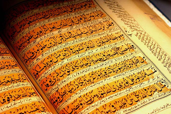 The Holy Quran – three billion copies sold.