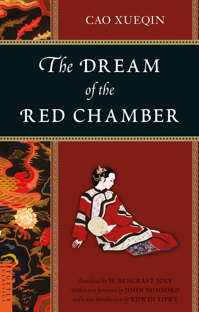 Dream of the Red Chamber, Cao Xueqin – 100m
