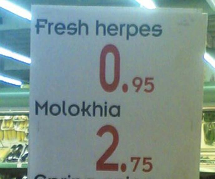 At least they're fresh?