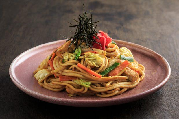 """**[Curry yaki udon with vegetables](https://asianinspirations.com.au/recipes/curry-yaki-udon-with-vegetables/