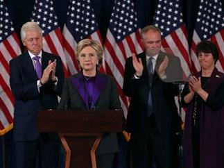 Hillary Clinton concession speech 2016.