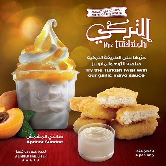 **Turkey - *Apricot Sundae*:** Now that's something we'd actually get on board with.