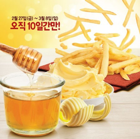 **South Korea - *Honey Butter French Fries*:** This would be the next level up from dipping your chips in ice-cream.