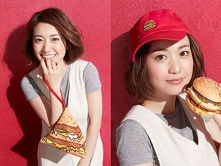 Mc Donalds BigMac Fashion Collection