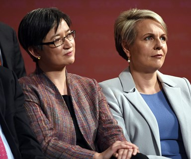 6 hero female politicians who are slowly (but surely!) changing gender norms in government
