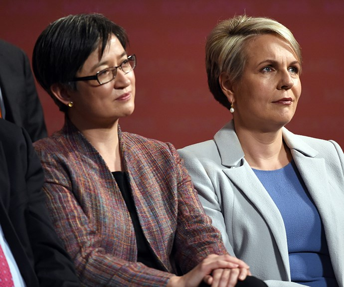 Penny Wong.