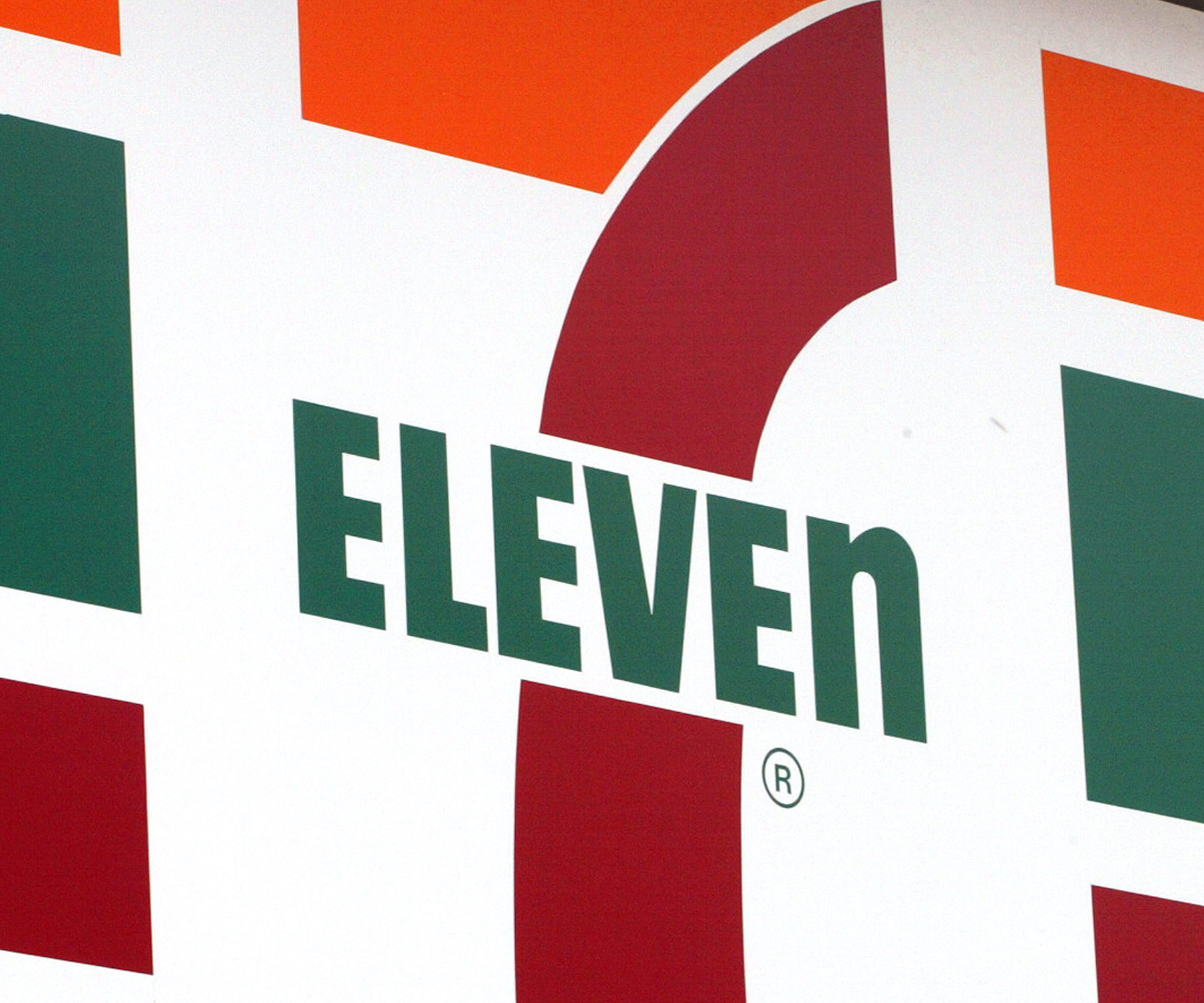 7-Eleven launches beauty brand