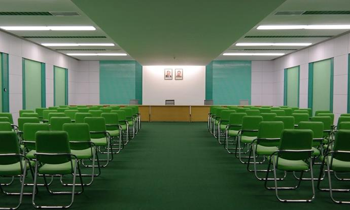 This conference room in North Korea.