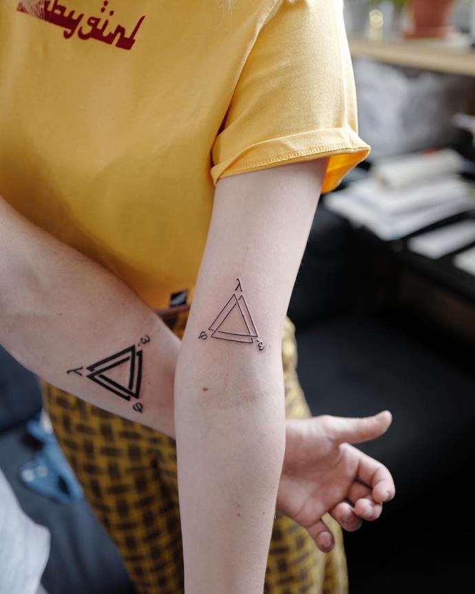 Matching with her two brothers, Turner has Plato's ethics triangle on her forearm. Three points represent the 'structure of the individual soul,' including reason, spirit and appetite. Turner reveals she's the 'appetite' side.