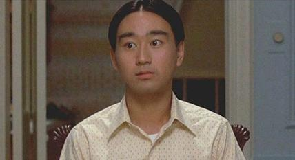 Long Duk Dong, played by Japanese-American actor Gedde Watanabe.