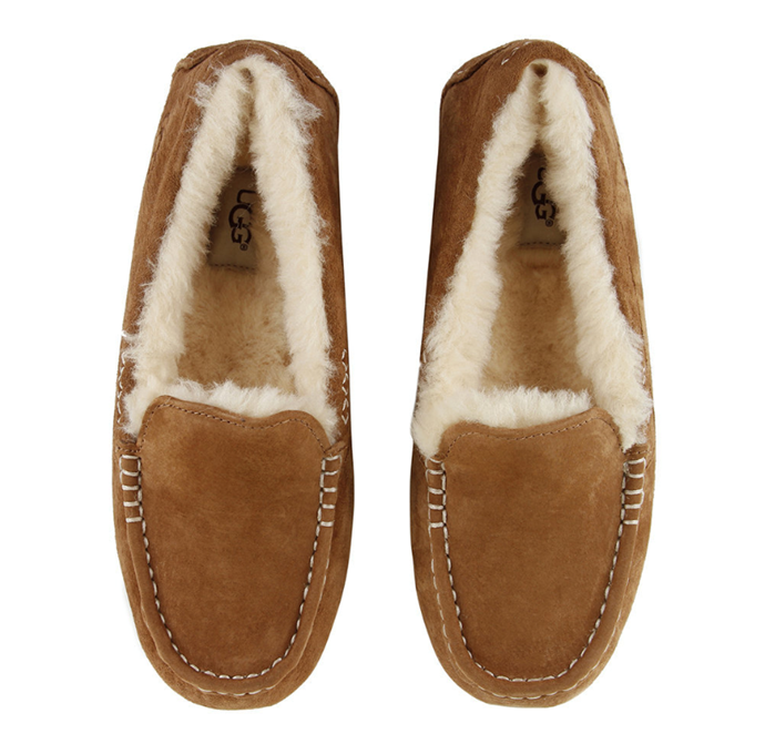"Ansley Slippers in Chestnut, $150 by UGG Australia at [The Iconic](https://www.theiconic.com.au/womens-ansley-slippers-566620.html|target=""_blank""
