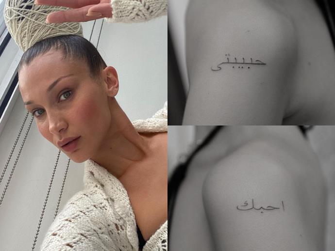 "**BELLA HADID**<br><br>  On November 23, 2020, Bella Hadid showed off a set of new shoulder tattoos, courtesy of tattoo artist [Doctor Woo](https://www.instagram.com/p/CH6PkeCJ7ZQ/|target=""_blank""