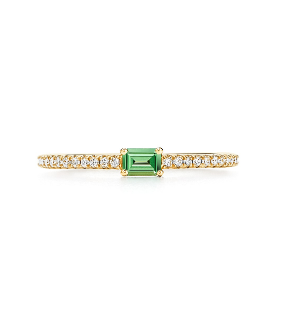 "'Horizon' ring with emerald-cut centre tsavorite and micro-pavé-set diamonds, $4,000 by [Tiffany & Co.](https://www.tiffany.com.au/jewelry/rings/tiffany-novo-horizon-ring-GRP10525/tiffany-novo-horizon-ring-62644648/|target=""_blank""