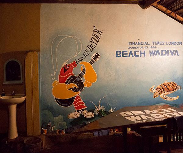 Beach Wadiya seafood restaurant