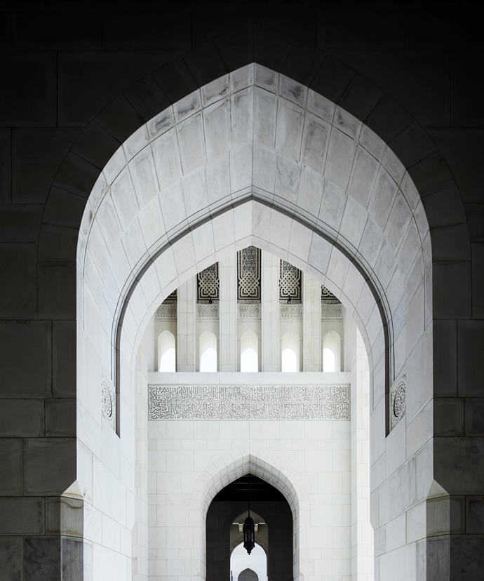 Muscat's Grand Mosque