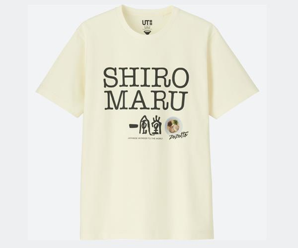 One of two Ippudo shirts