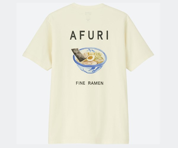 The back of Afuri's shirt