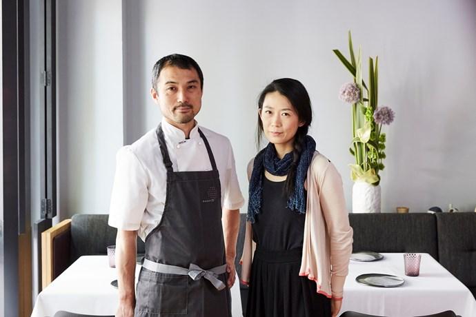Kazuki and Saori Tsuya (Photo: Peter Tarasiuk)