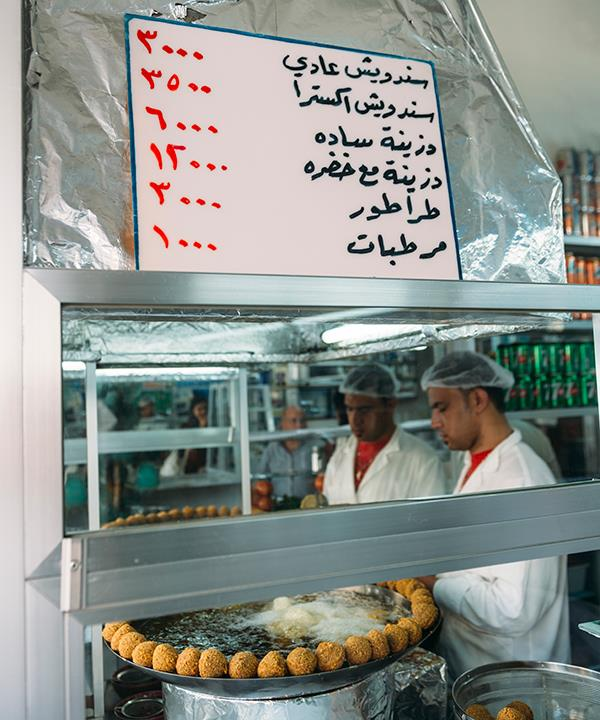 The kitchen at Falafel Al Nawwar