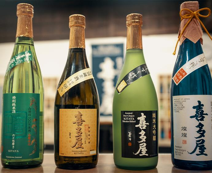 Taste world-class sake at Kitaya Sake Brewery. *Photo: Joachim Ducos*