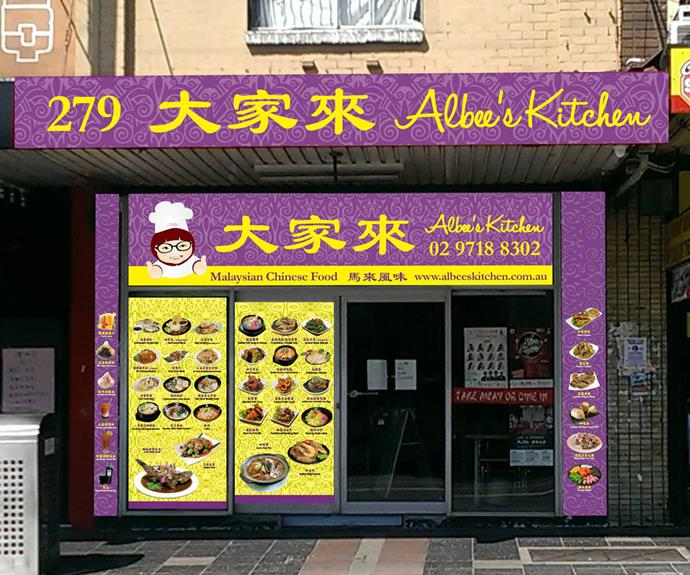Albee's Kitchen opened in Campsie in 2008, and is widely credited with kick-starting the suburb's Malaysian restaurant movement.