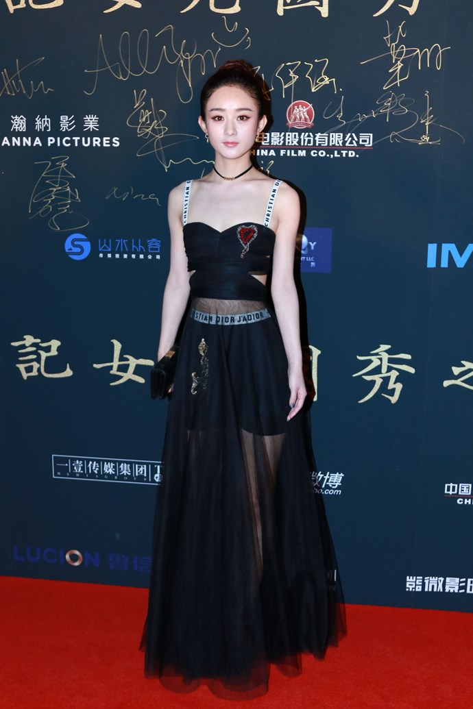 Zhao Liying at the premiere of *The Monkey King 3*, April 2017.