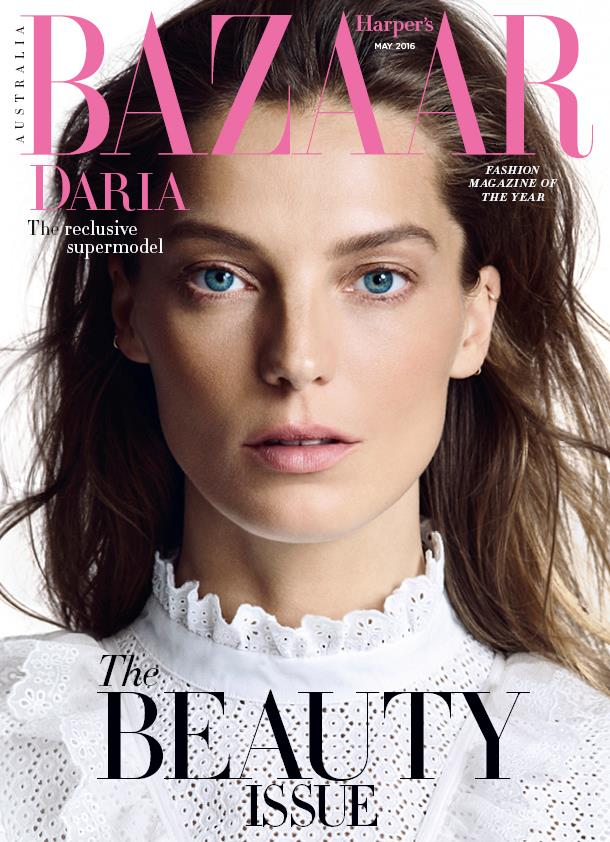 **Daria Werbowy, May 2016**    **Huw Reynolds, creative director**    Those eyes, that skin. Modern beauty muse - #crush