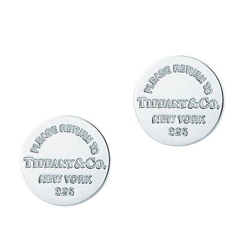 "Circle Stud Earrings, $370 at [Tiffany & Co](http://www.tiffany.com.au/jewelry/earrings/return-to-tiffany-circle-stud-earrings-35236104|target=""_blank"")."