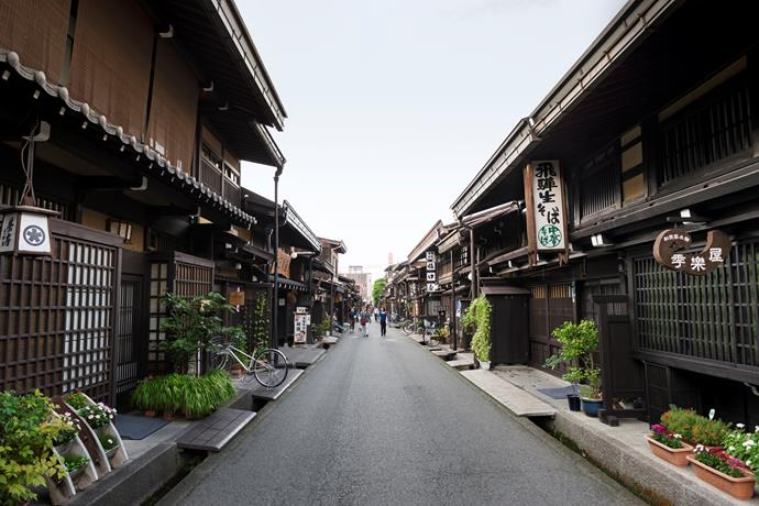 The streets of Little Kyoto.