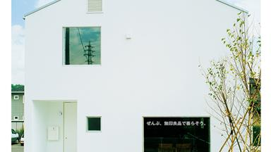 Live for free in a Muji house