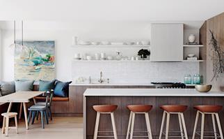 Entertainers kitchen