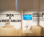 IKEA to collaborate with six big names including Adidas and Lego