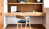 How to set up the perfect workspace at home