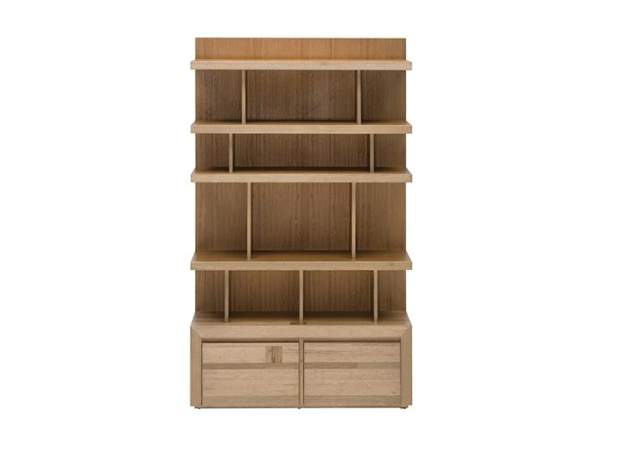"""**'Pod' bookcase**: Made in Australia from mixed sustainable hardwoods and particleboard, this 120x200cm unit has a commanding presence. With a mix of open shelves and drawers, it gives you the option of displaying some items and hiding others, $2399. [domayne.com.au](https://www.domayne.com.au/pod-bookcase-1.html