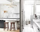 10 luxury kitchens and bathrooms