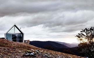 Small modern cabin exterior