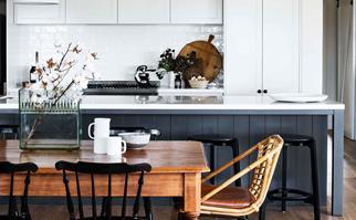 Modern country kitchen furniture