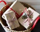 Christmas Gift Guide: $25 and under