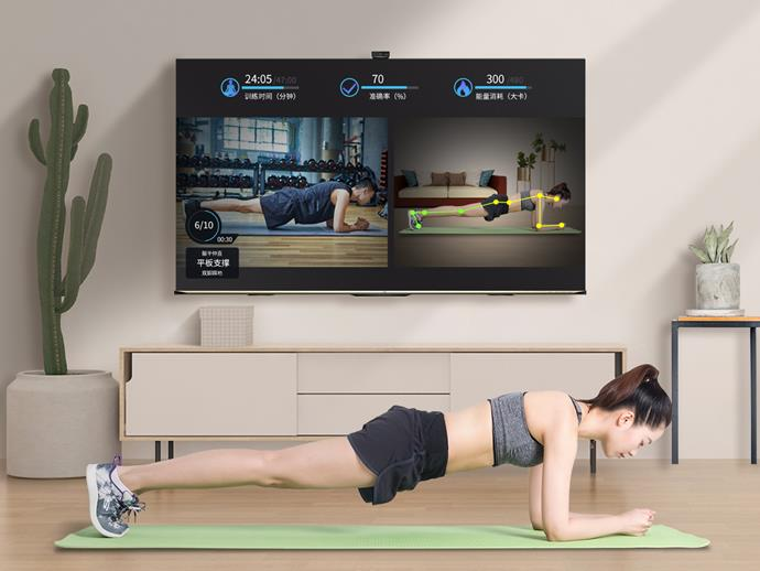 Hisense already has a TV which can track your body movements, so you get the most out of your workout - however it's currently only available to the Chinese market.
