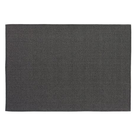 "Alfresco Outdoor Woven Rug in Gunmetal, $499, [Freedom](https://www.freedom.com.au/outdoor/outdoor-decorator/all-outdoor-decorator-items/24195904/alfresco-200-x-300cm-outdoor-woven-gunmetal|target=""_blank""