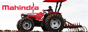 Mahindra -tractor -brand -page -banner -image