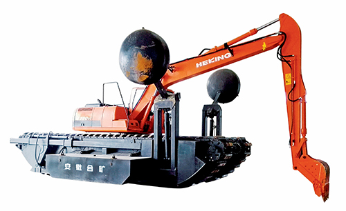 Heking -floating -excavator -body