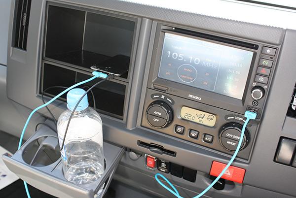 Isuzu ,-NPR200,-tradepack ,-truck ,-review ,-ATN