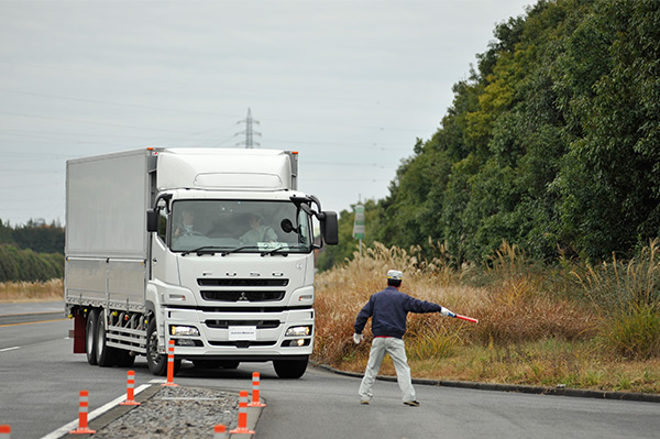 Fuso ,-Super -Great ,-Heavy -Duty ,-review ,-ATN2