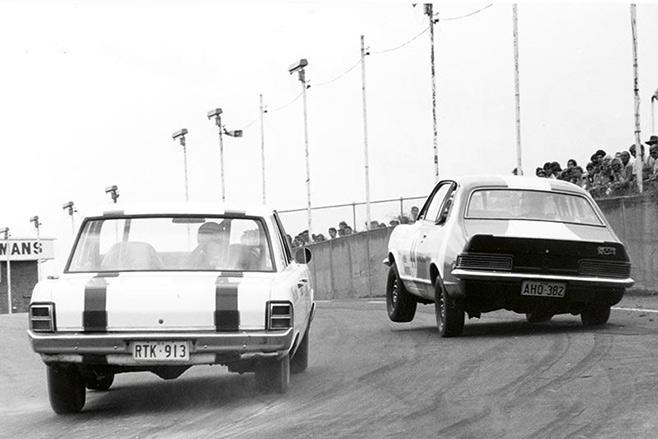 Pacer -torana -1971-658