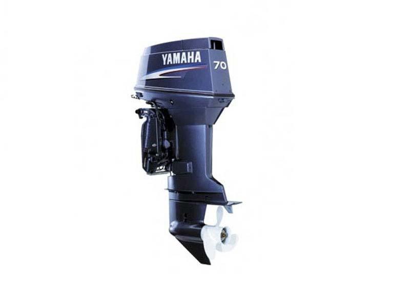 Yamaha 70B outboard motor