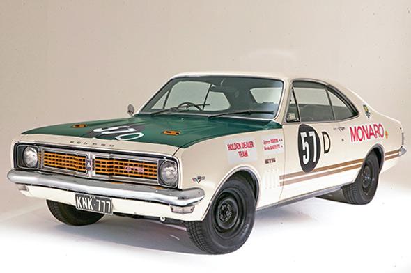 Holden -ht -monaro -350-main -2
