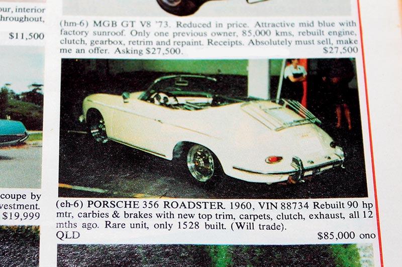 Porsche -356
